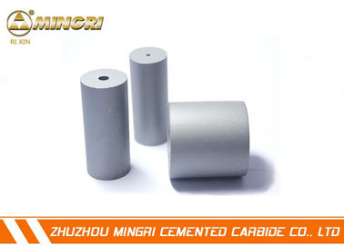 China Fastener HIP Sintering Cemented Tungsten Carbide Die Carbide Forming Tools supplier