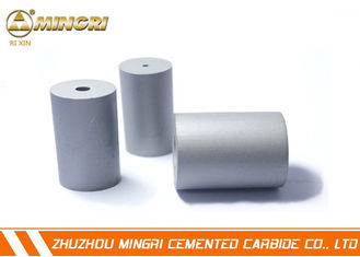 China TC Tungsten  Carbide Dies Superior Quality Durable Punching Stampling Tool supplier