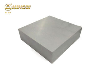 China YG6A YG8 YG15 WC Cobalt  Tungsten Carbide Wear Plate For Machining Blades supplier